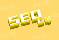 新域名和老域名的年龄做SEO优化有什么区别,老域名SEO优势很小